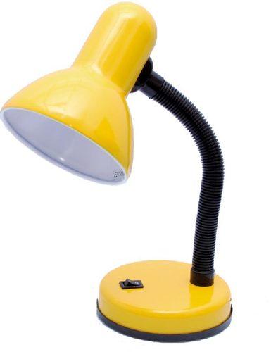 Stolná lampa K-MT-203 žltá zo série CARIBA