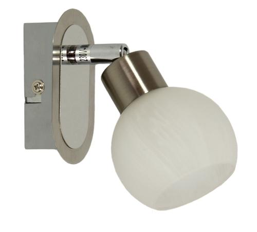 Alabastrová stena lampy 1X40W G9 satén + chróm