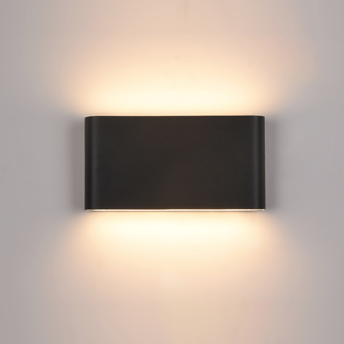 Čierne vonkajšie nástenné svietidlo Romano LED