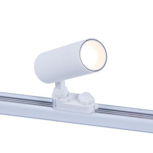 Abigali Posh Cree COB 12W CRI80 36 ° biele pásové svetlo