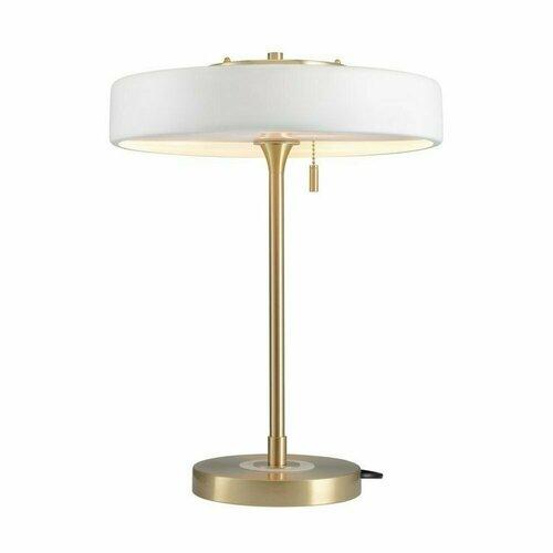 Stolná lampa ARTDECO biela a zlatá