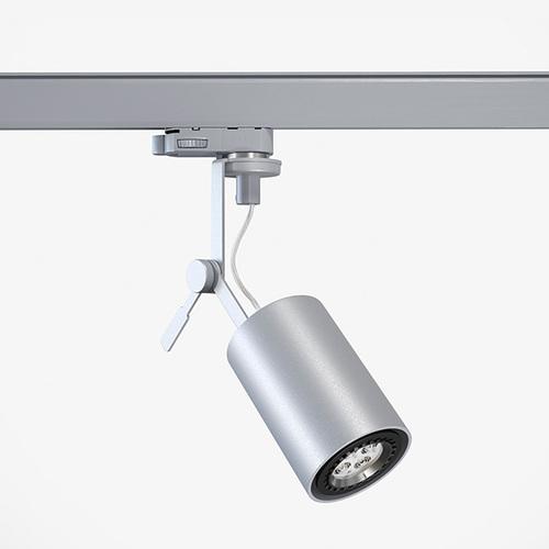 Dráha projektora MINORIS 1x50W, GU10, 230V, strieborná hliníková (matná štruktúra) RAL 9006