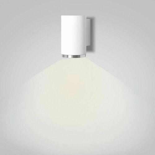 Nástenné svietidlo RETI / K 8130S / 1