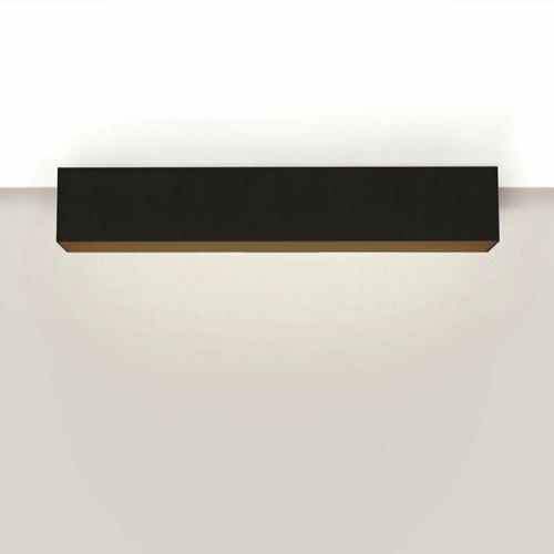 Lineárne stropné svietidlo LUPINUS / N HQ 116 L-600 DP