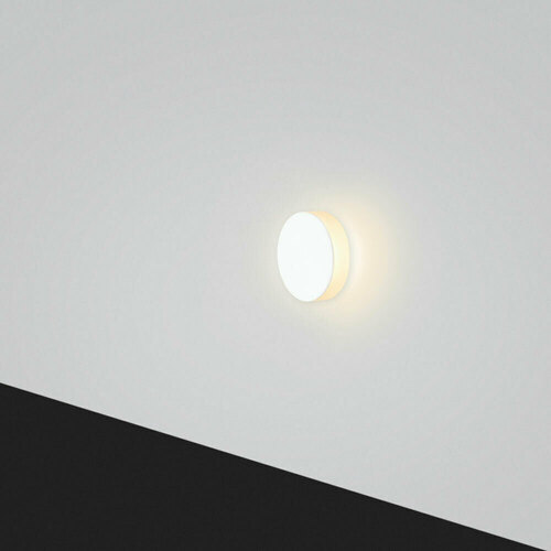 Schodisková lampa, komunikačná LESEL 009A L