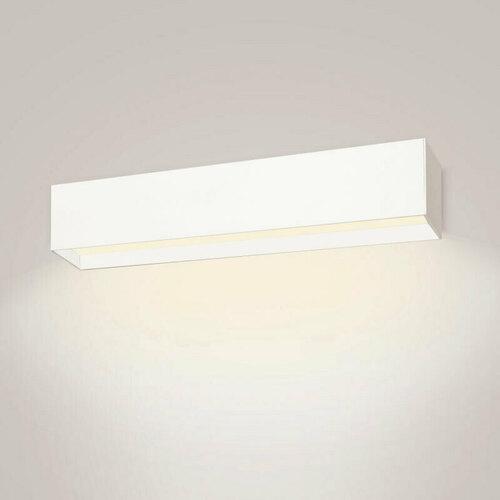 Lineárne nástenné svietidlo LUPINUS / K HQ 116 L-2620 SP