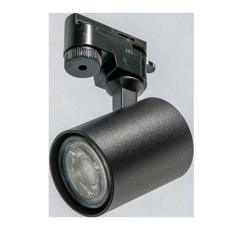 Reflektor pre dráhu Azzardo EXO 1LINE GU10 BK