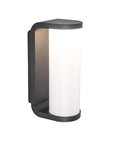 Štýlové moderné vonkajšie nástenné svietidlo Lutec ADALYN