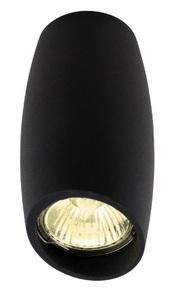 Love C0159 Stropné svietidlo / Plafon čierne Max Light small 0