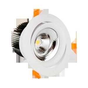 Target Mona 4 840 19w 230v 60. biela small 0