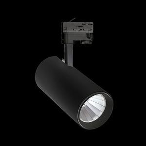 Mdr Branta Lux Nst 930 10w 230v 36st čierna small 0