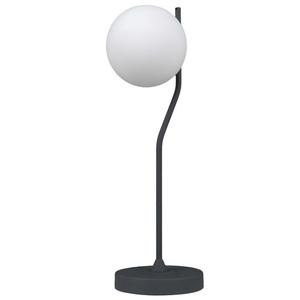 Čierna stolová lampa Carimi G9 small 0