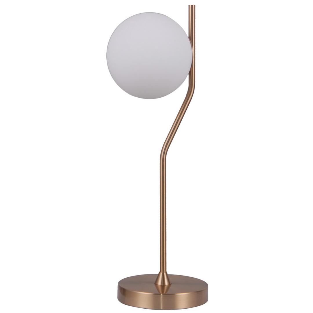 Moderná stolová lampa Carimi G9