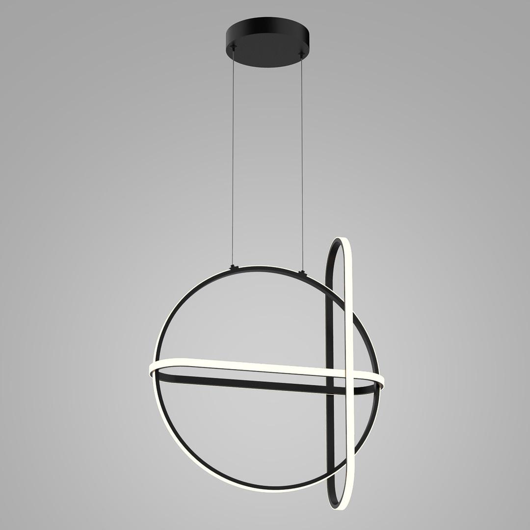 Moderná závesná lampa Cerrila LED